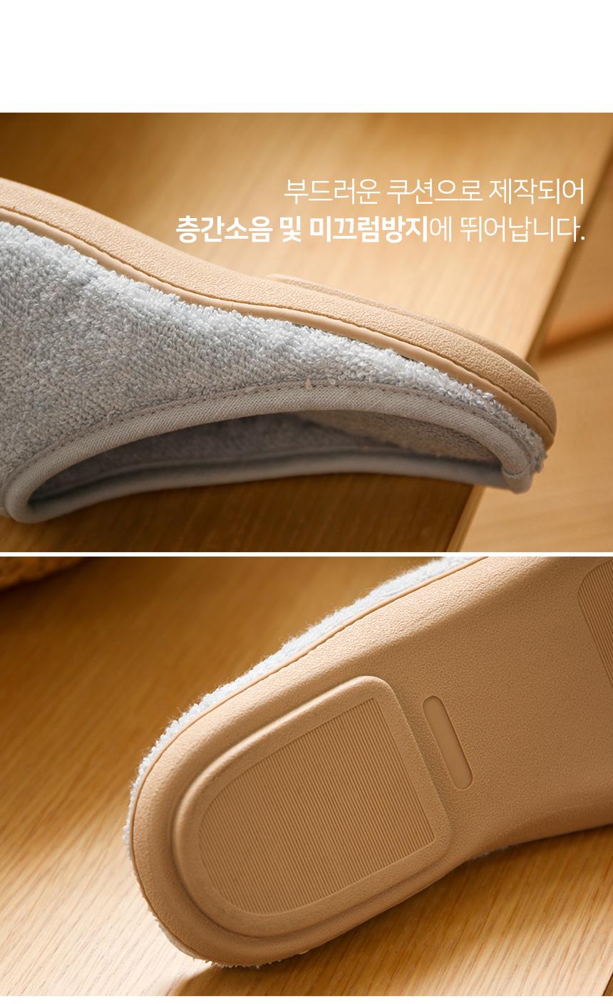 타올슬리퍼02 250mm (3color) - 패브릭포커스, 17,900원, 슬리퍼/거실화, 덮개형